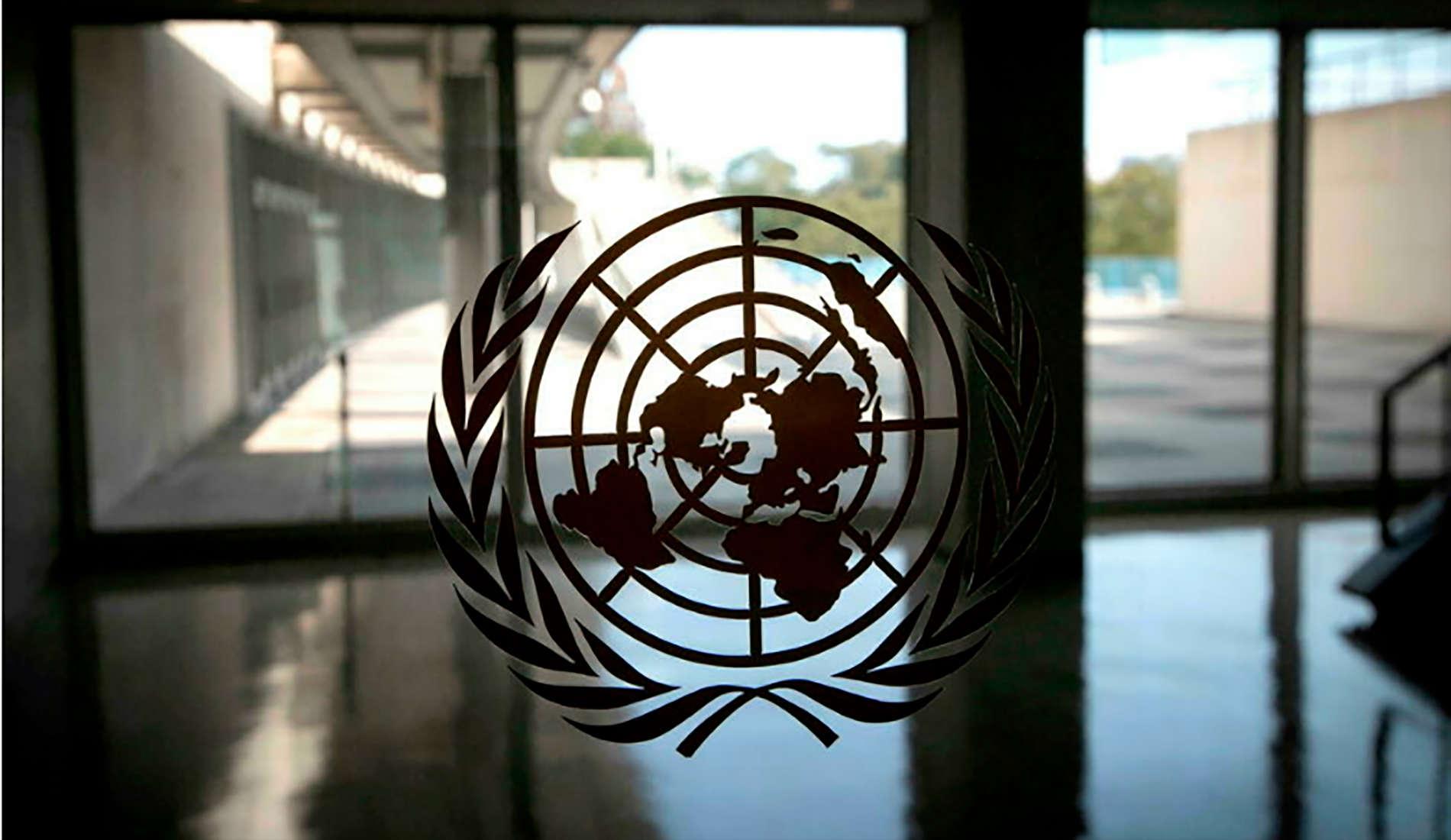 """Assembleia da ONU marca o início da chamada """"presidência da esperança"""""""